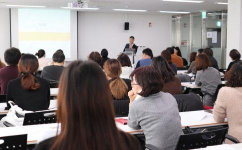 高額塾・高額セミナープログラムの主催者が、オンラインサロンをつくるときの注意点
