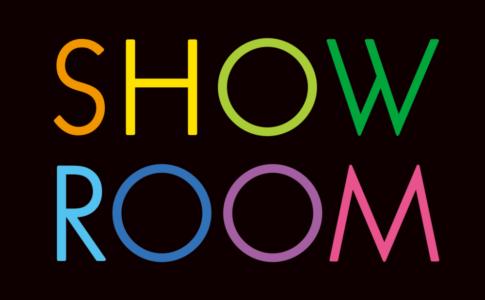 オンラインサロン集客に役立つ、SHOWROOMの基礎知識