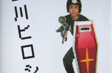 品川祐さんが立ち上げたオンラインサロンは、何が目的?