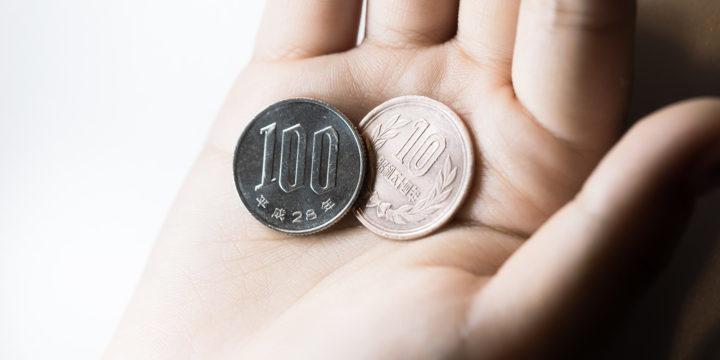 硬貨を手のひらにのせるイメージ