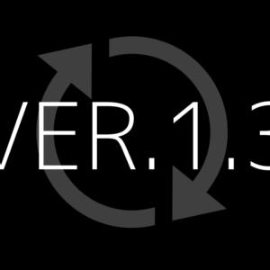 Ver1.8のアップデートイメージ