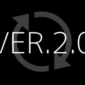 Ver2.0のアップデートイメージ