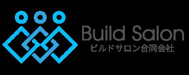 BuildSalon合同会社のロゴ