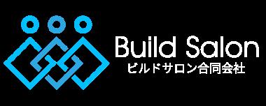 buildsalon合同会社
