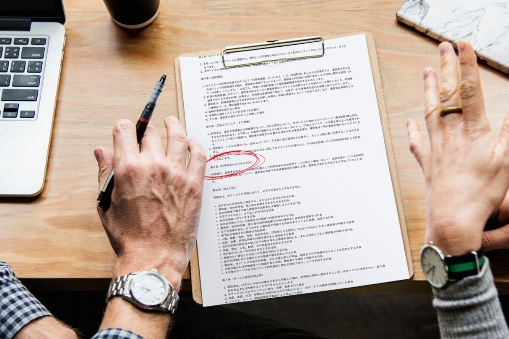 利用規約作成のイメージ