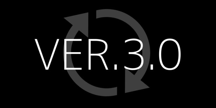 VER3.0へのアップデートイメージ