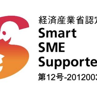 スマートSMEサポーターのロゴ