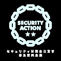 セキュリティアクション自己宣言フッターバナー