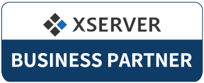 エックスサーバー ビジネスパートナーロゴ