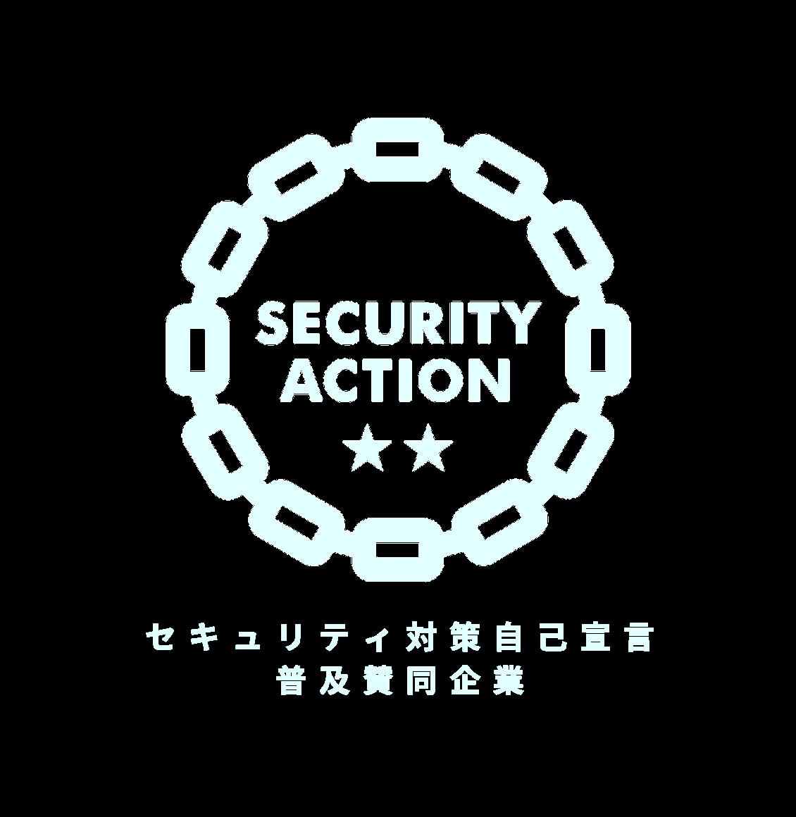ビルドサロン セキュリティアクション ロゴ