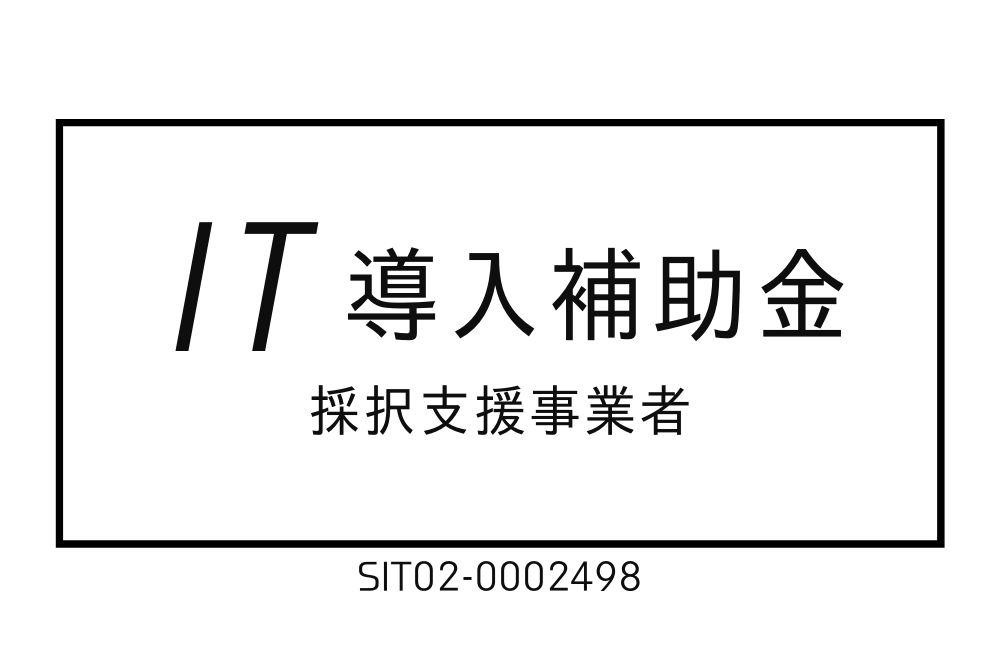 IT導入補助金支援事業者ロゴ