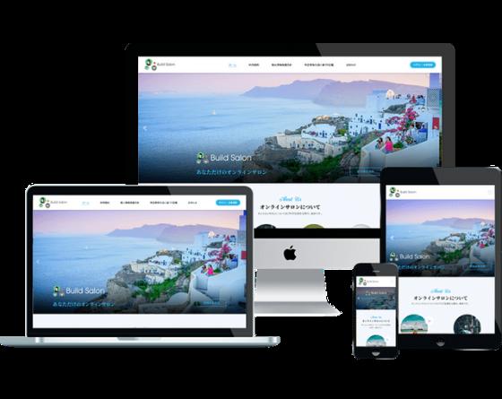 ビルドサロンが制作するオンラインサロンイメージ