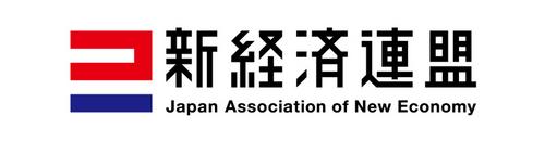 新経済連盟ロゴ